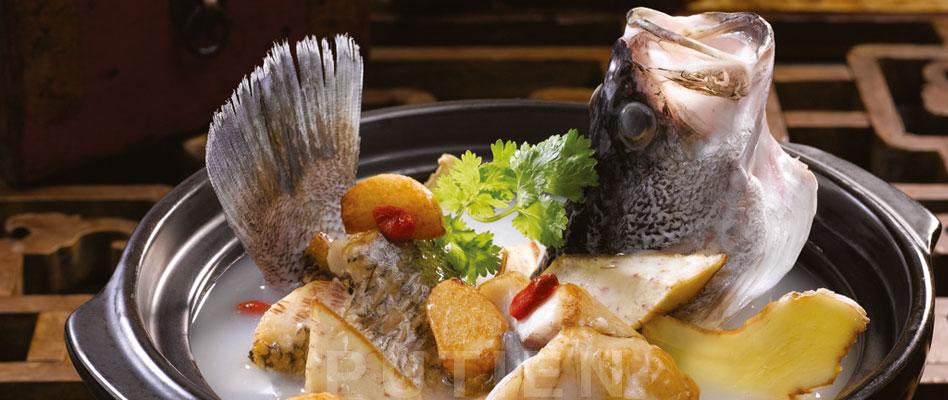 claypot_fish_soup