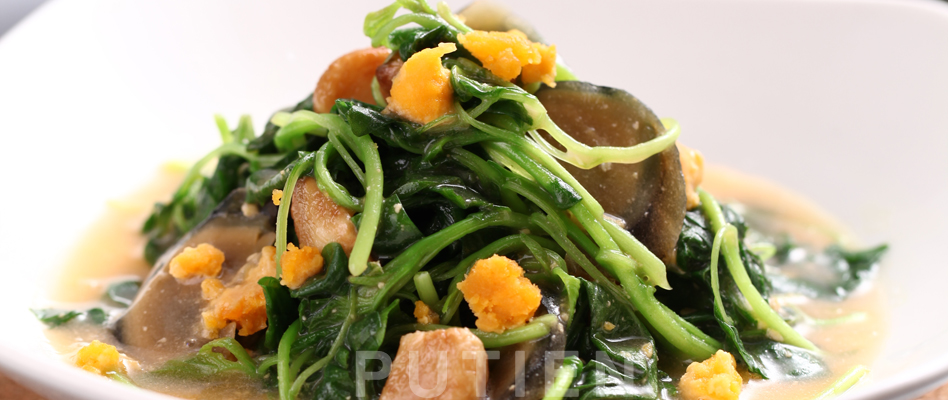 Spinach in Supreme Stock